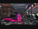 【Splatoon2】俺がクラッシュブラスターを救う#22【S+】