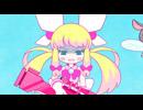 せいぜいがんばれ!魔法少女くるみ 第5話「鉄拳制裁!くらえ疾風のパンチライン!」