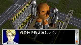 【TAP】 リモートコントロールダンディ