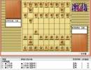 気になる棋譜を見よう1143(羽生王座 対 中村六段)