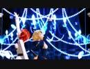 【Fate/MMD】ロミオとシンデレラ【アルトリア・ぐだ子】