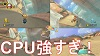 【マリオカート8 デラックス】声優とぼすでゲーム実況するの!part7