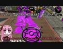 【Splatoon2】糞茜ちゃんのコメント返し&メンヘラ化