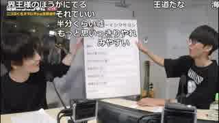 【公式】うんこちゃん『オーイシ✕加藤の音楽番組(仮)』 1/3【2017/10/11】