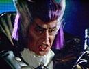 電磁戦隊メガレンジャー 第45話「しぶとい! ヒネラーの大逆襲」