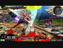 履物のEXVSMBON 勝利の赤い龍マシマシ
