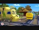 チャギントン(シーズン1) #9~#10 #9バナナはどこにいった?/#10ウィルソンと古いアイスクリーム車