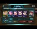 X-Overd 覇者の迷宮【全層オート】