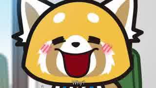 ホモと見る淫獣アニメ.mp3