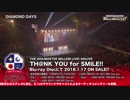 【DAY1】ミリオンライブ! 4thLIVE TH@NK YOU for SMILE!! LIVE BD ダイジェスト