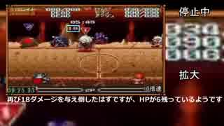 【ssm】不正RTA走者のガバガバ検証動画【にゃんこ兄貴】