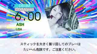 【DTX】ASH / LiSA [FULL]【Fate/Apocryph