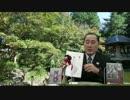 【 フリー動画 水間条項国益最前線】第54回 第1部《米朝開戦...