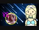 三国志大戦 大喬と共に大流星で覇者を目指す Part10