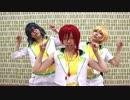 【あんスタ】Switchでエイリアンエイリアンを踊ってみた【コスプレ】