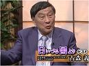 【日いづる国より】古森義久、アメリカから見た場合の日本国憲法[桜H29/10/13]