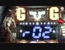 【展示会動画】「CR ALL2025 with 100」【超速ニュース】