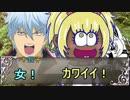 【ウタカゼリプレイ】スネーク狩りPart1【ゆっくりTRPG】