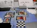 東方カードゲームVISION ~妖々夢と紅魔郷キャラで戦ってみた。その1