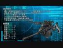 【メタリックガーディアンRPG】スーパーロボット大戦VR part1【ボイロTRPG】