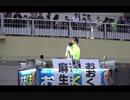 衆院選大阪10区自民党公認おおくま和英候補街頭演説