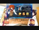 【VOICEROID2】ゆかりさん達の英霊指南 番外編その3【FateGO】
