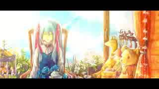 【ニコカラ】 パレードは眠り姫と (On V