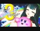 【東方+VOICEROID実況プレイ】星のゆかゆゆ3【星のカービィ3】#14