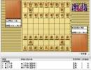 気になる棋譜を見よう1146(羽生棋聖 対 山崎八段)