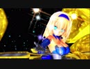 【東方MMD】ロング髪アリスで「SPiCa」 リテイクVer
