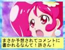 フィーリア王女とふたりはプリキュアSplash☆Star~667