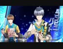 【TVCM】アイドルマスターSideM 2話のCM詰め合わせ