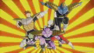 【ドラゴンボールゼノバース2】ギニュー特戦隊編【スイッチ版:3】
