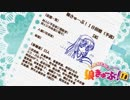 狼きゅーぶ!18回戦(予選)夜会話(後編)