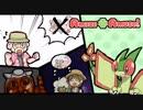 【ポケモンSM】追い風に全てをかけて part6【amaze×amuse!】