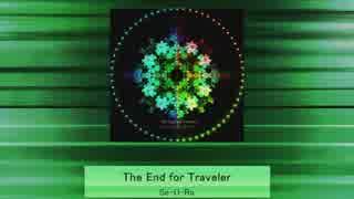【K-Shoot MANIA】The End for Traveler【