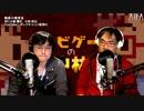 テレビゲームの中林 84号店 ピクミン/Pikmin