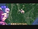 Fazerと行こう!~大雨の北海道最終日~4,5日目 No.17