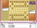 気になる棋譜を見よう1147(稲葉八段 対 佐藤九段)
