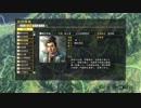 【信長の野望・創造PK・超級】実況 伊東家を乗っ取ったアレ...