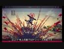 【実況】地上兵器でGO!6[終]【besiege】