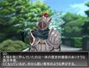 【サタスペ】虎から始まるサタスペ 第0話