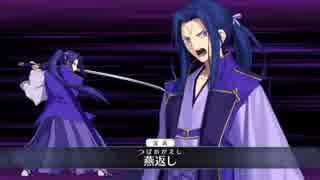 Fate/Grand Order 佐々木小次郎〔セイバー