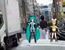 【MikuMikuDance】初音ミク&鏡音リンが日本橋でパラパラ【RinRinDance】