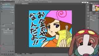 すあだ生放送 2017/10/16 「ニコ生でクリ