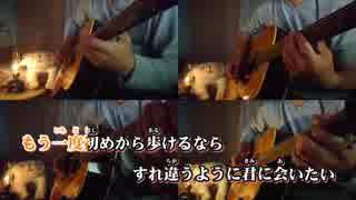 【ニコカラ】 米津玄師/灰色と青 Acousti