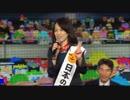 日本のこころ・赤尾由美 ネット演説  2017年10月16日