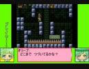 #12-1 フラワーゲーム劇場『スーパーマリオアドバンス4』
