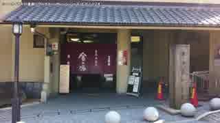 【生海月】なまくらじお【2017.10.19】