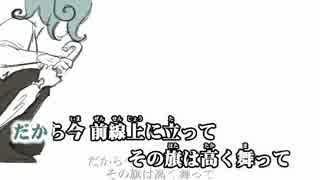 【ニコカラ】ドラマツルギー -3【Off Voca